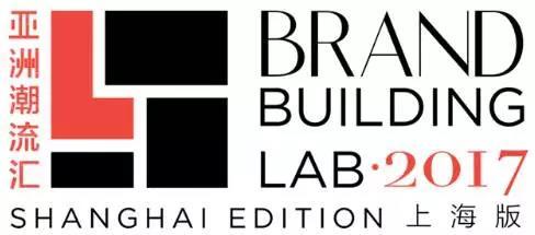 Brand Building1A