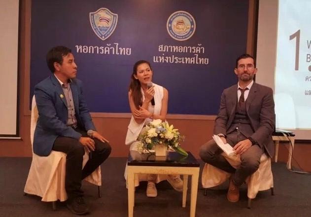 Thai2-5