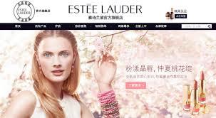Estee Lauder Flagship