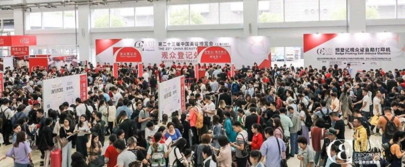 China Beauty Expo 2019 Leads with Six Innovations - China Beauty