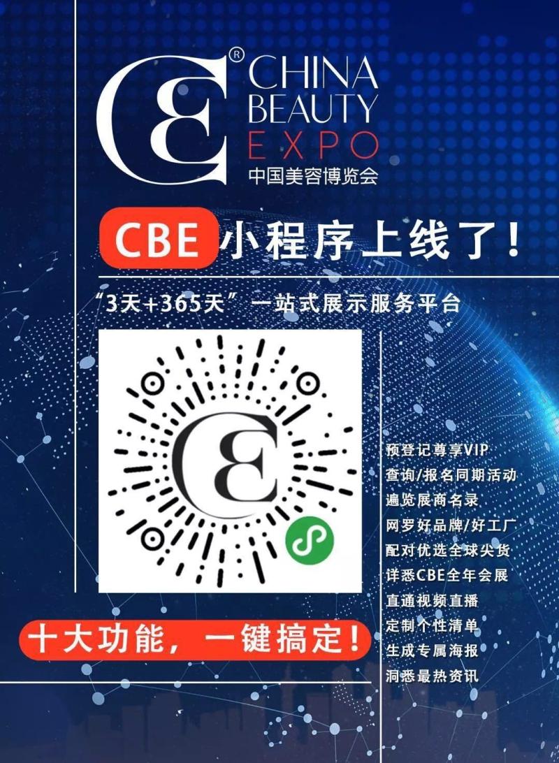 CBE6-10